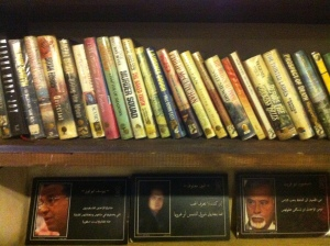 Books and quotes at Jafra cafe.